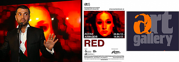 """RED"" exhibition. Aslan Ahmadov"